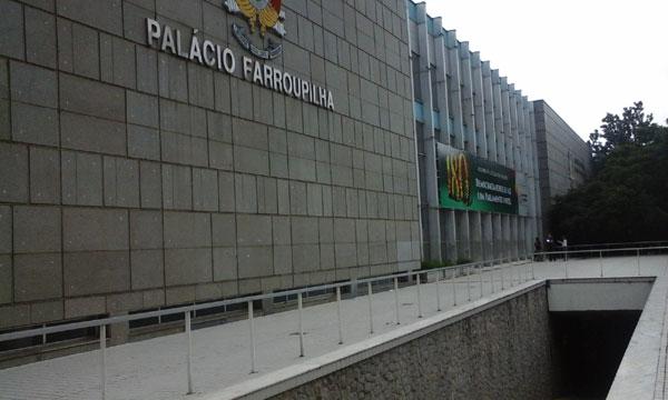 Sede da Assembleia Legislativa