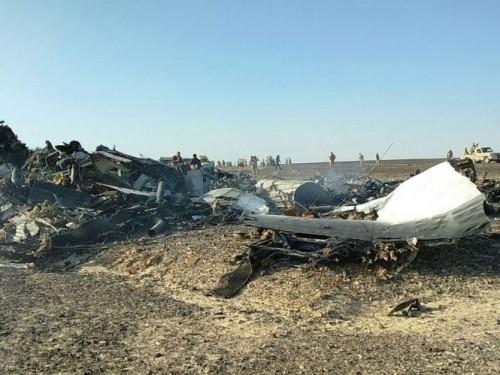 Destroços se espalharam por superfície de 20 quilômetros quadrados. (Foto: Reprodução)