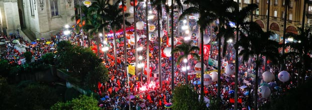 Praça da Sé, em São Paulo, durante ato contra impeachment