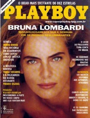 Ela já posou nua em 1991. (Foto: Reprodução)