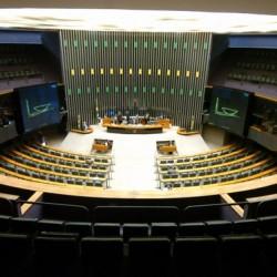 Câmara dos Deputados (Foto: Câmara dos Deputados)