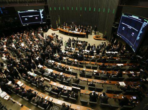A assessoria de imprensa do Senado afirmou que a Casa vem tomando medidas para diminuir seus gastos em um momento de recessão econômica (Foto: Fabio Rodrigues Pozzebom/Agência Brasil)