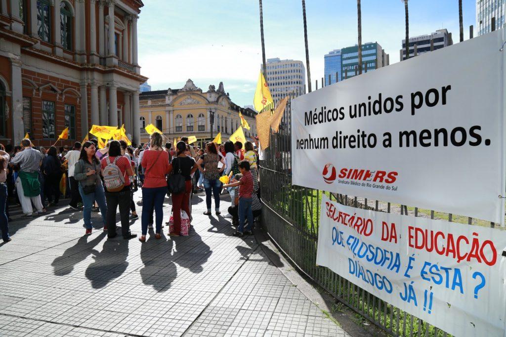 Médicos municipários se mobilizam contra corte de direitos (Foto: Divulgação)