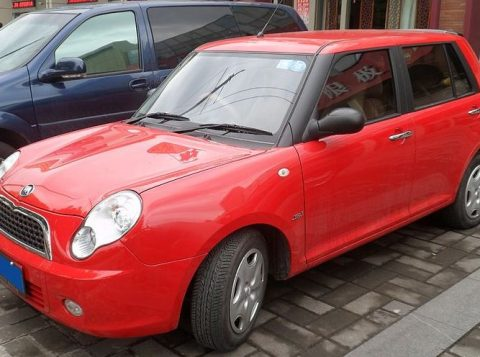 Automóvel chinês parecido com o Mini Cooper está proibido de entrar no Brasil