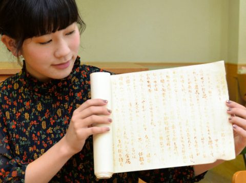 Estudante de história ninja recebe nota máxima por escrever ensaio com tinta invisível