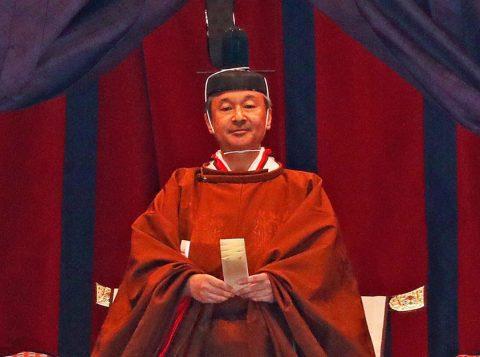 Com a presença de Bolsonaro, Japão entroniza o imperador Naruhito